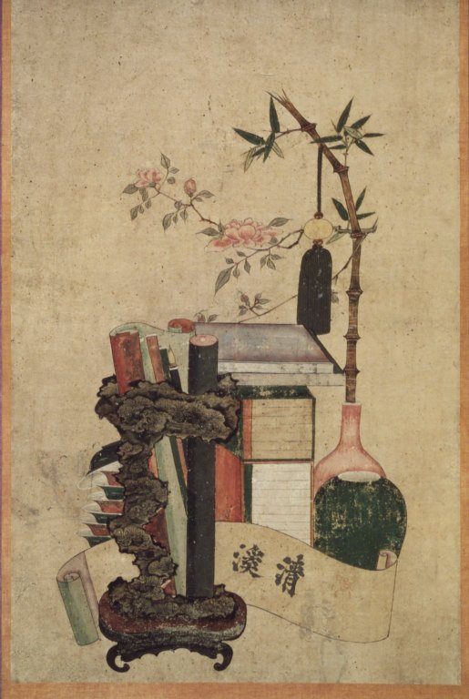 Books and Scholar's Accoutrements, 19th century. Artist Unknown. Brooklyn Museum.
