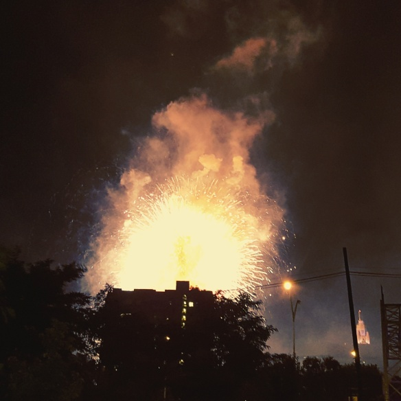The Very Last Blast Looked Like a Fireball